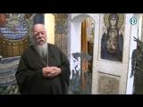 2018 09 11 Димитрий Смирнов. храм во имя великомученника Владимира Медведюка