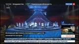 Новости на Россия 24 Всемирный фестиваль молодежи парад-карнавал и ледовое шоу