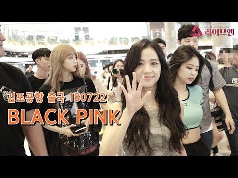 [liveen TV] 블랙핑크(BLACKPINK), 폭염을 잊게 만든 사이다 미모 (김포공항_180722)