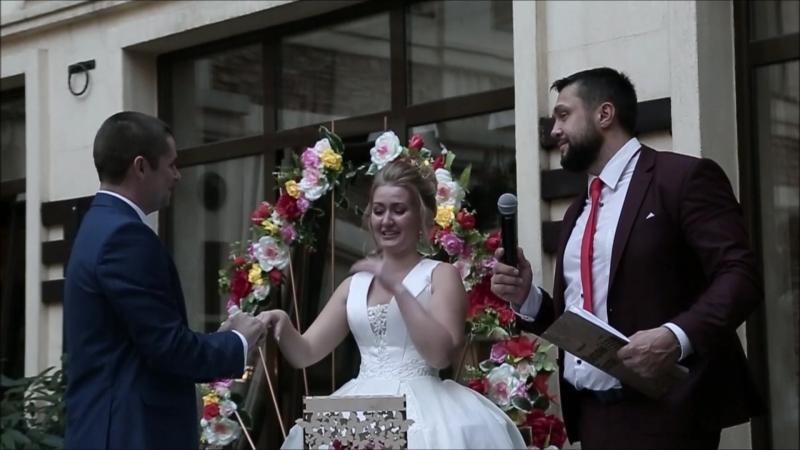 Выездная Регистрация брака в Краснодаре! Магия!