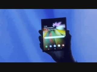 Гибкий смартфон Samsung