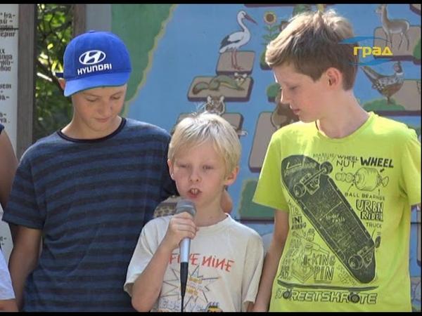 День юннатов в Одесском зоопарке