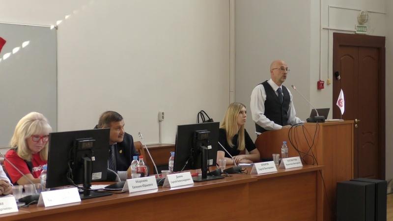 Выступление координатора проекта Я твой донор Бухарова С. В. на конференции в МГОУ г. Мытищи