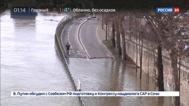 Новости на Россия 24 • В Париже из за наводнения эвакуируют еще один музей