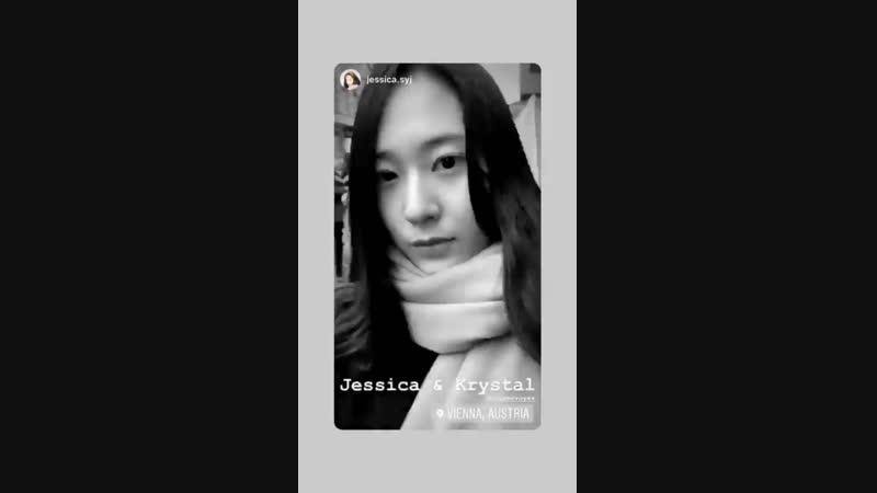Krystal's Instagram Story (181126)