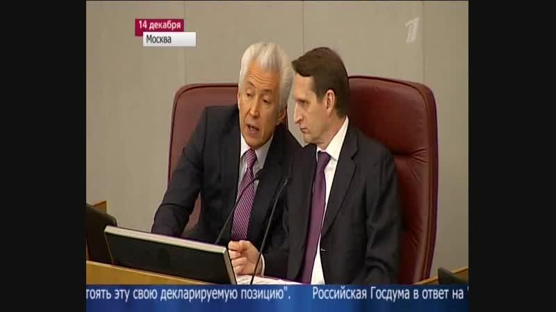 Новости (Первый канал, 15.12.2012) Выпуск в 12:00