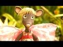 Привередливая мышка - Союзмультфильм 2013