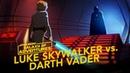 Luke Skywalker vs. Darth Vader – Join Me Star Wars Galaxy of Adventures