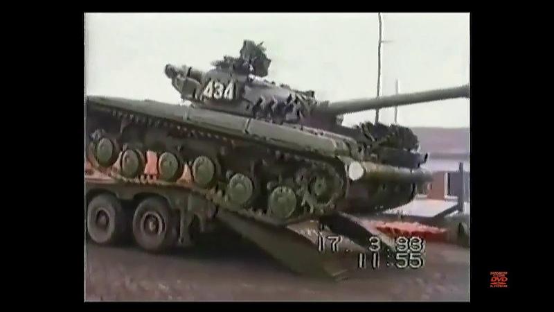 Вывод техники гарнизона в Висмаре март, 1993 г
