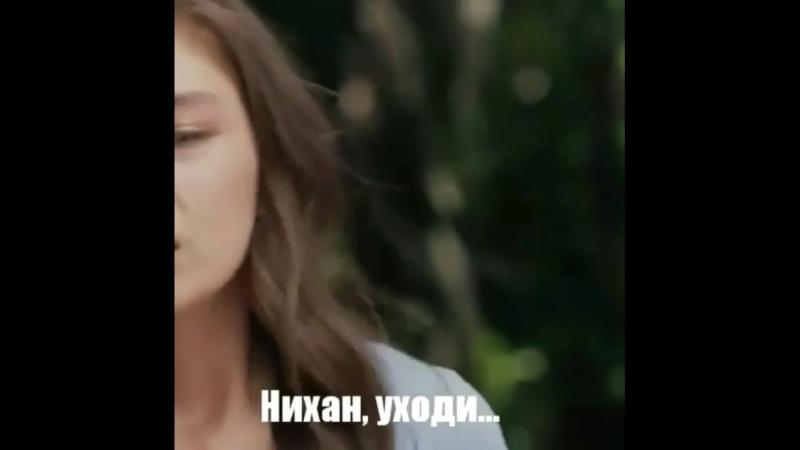 Nihan ❤ Kemal