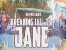 ВВ 18 Номинация Breaking b girl 1х1 Джейн 12 06 2018