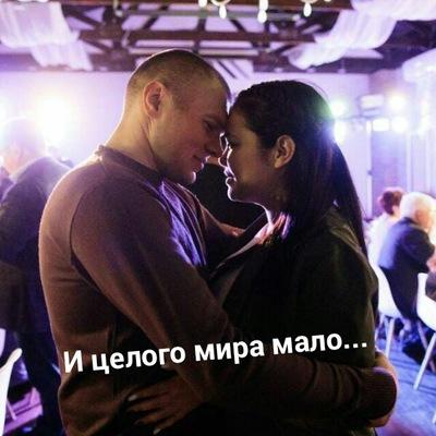 Алёна Ухарева