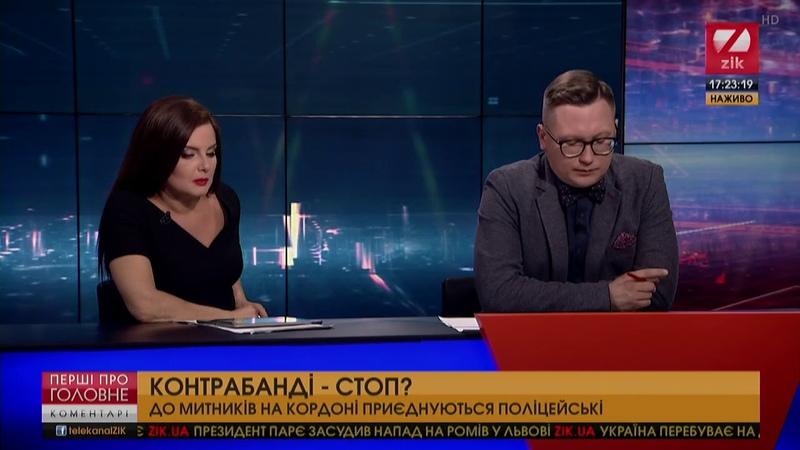 🇺🇦 Семенченко Українську митницю потрібно віддати в управління іноземцям Семенченко