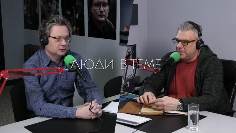 Андрейс Соколовс «Я не понимаю русского полицейского языка!»