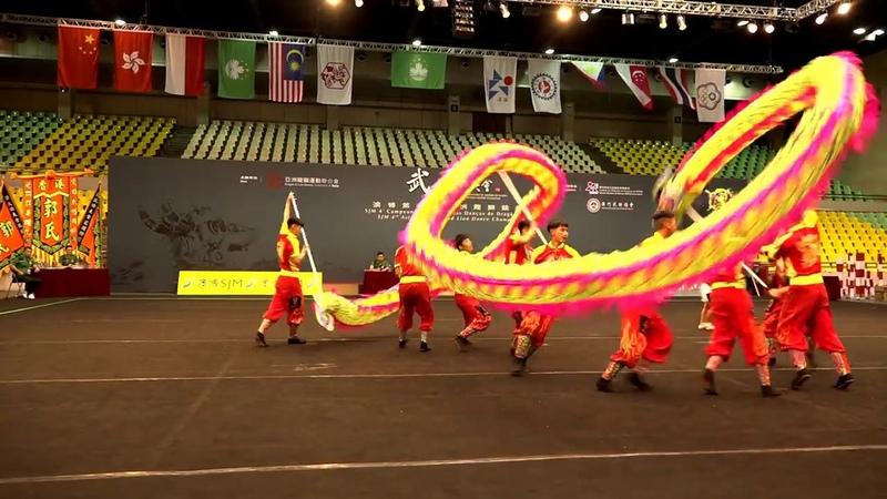 第四屆亞洲龍獅錦標賽 中华台北舞龙自选 Team Naga Taipe