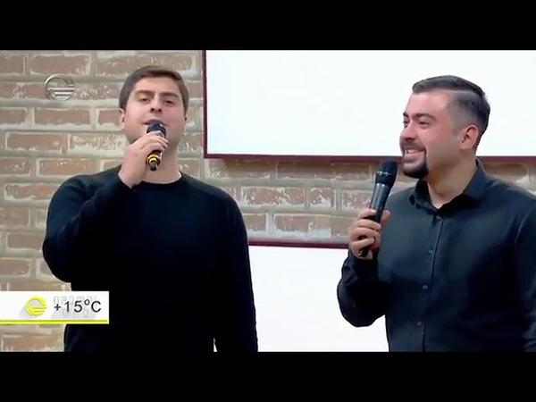 თბილისური კვარტეტი - პოპური Tbilisuri Kvarteti - Popuri