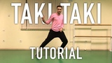 Taki Taki ( Dance Tutorial ) - DJ Snake, Selena Gomez, Ozuna, Cardi B   @oleganikeev choreography