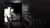 Stina Girs - Kirje