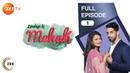 Zindagi Ki Mehek Full Episode - 1 Samiksha Jaiswal, Karan Vohra, Vishal Gupta Zee TV