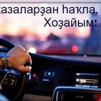 Аватар Dinar Ilyasov