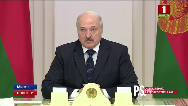 Александр Лукашенко: о недружественных действиях партнеров и выкручивании рук