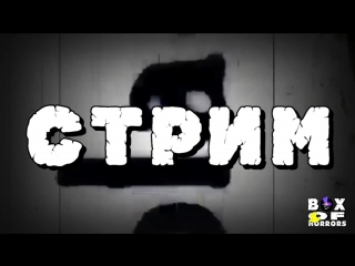 Friday the 13th: The Game - Побег от Джейсона (18+)