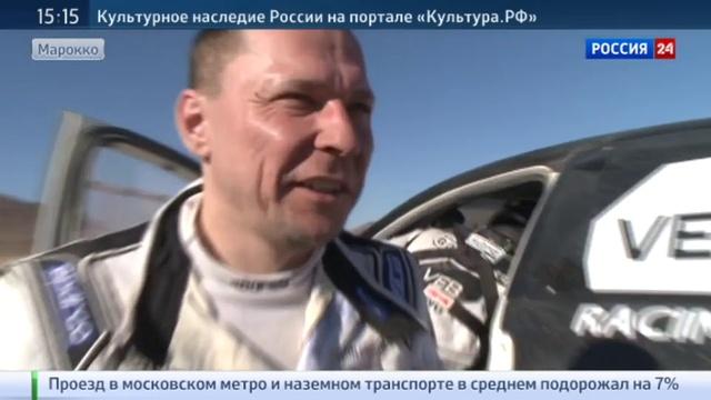 Новости на Россия 24 • Африка эко рейс: пилоты готовятся пройти сложный участок