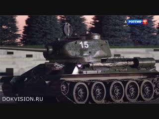 Легенда о танке (2019)