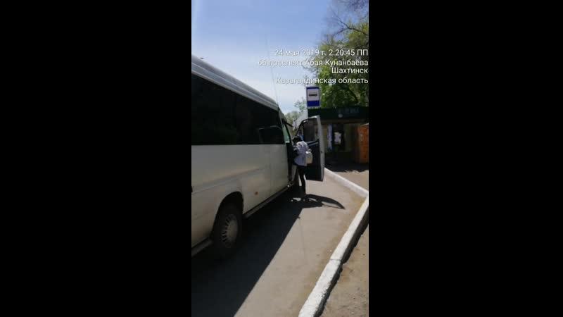 25) водителя бордового микроавтобуса, ГРНЗ 022 VVA 09, который 24.05.2019 г., в 14 ч.20 м., на остановке «Ландыш» нелегально взя