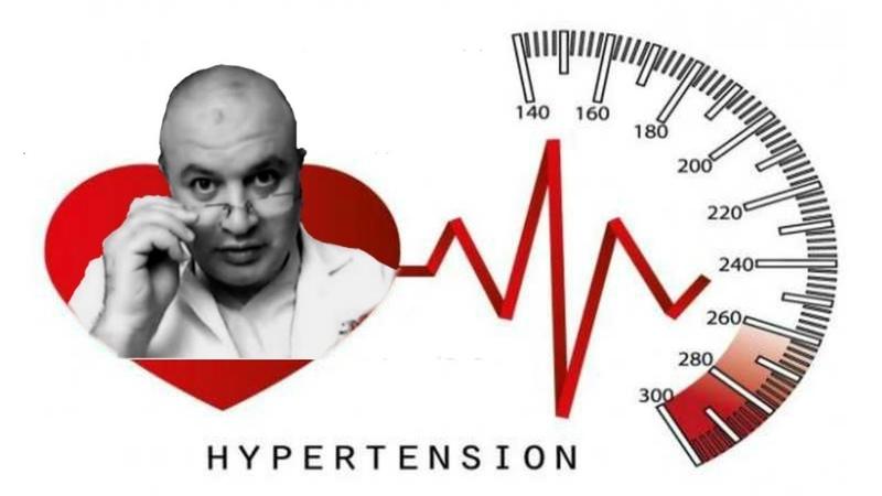 Эссенциальная гипертензия гипертоническая болезнь от А до Я