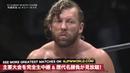 [My1] Tetsuya Naito vs Kenny Omega - G1 CLIMAX 26 (August 13, 2016) NJPW World Monday Free Match