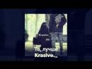 Krasivo.__20180715163540.mp4