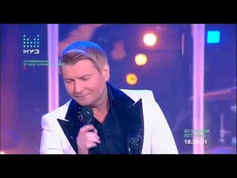 Николай Басков на МУЗ-ТВ Фантазер,Ты сердце моё разбила,Обниму тебя рекордмузтв 24.11.18.