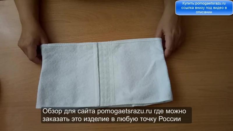Корректирующий корсетный пояс (корсет для талии усиленный)