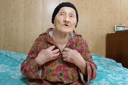 Россияне скинулись на пенсию ветерану Великой Отечественной
