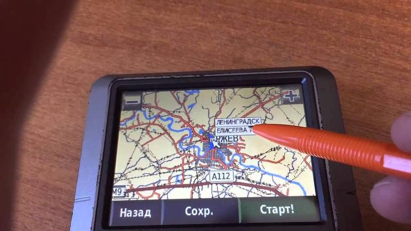 Туристическая карта ТОПО для Garmin