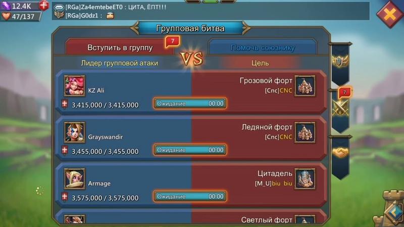 КВК RG vs China