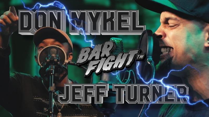 BAR FIGHT™ - JEFF TURNER VS DON MYKEL