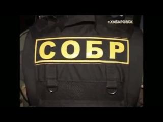 Спецназ России!!!