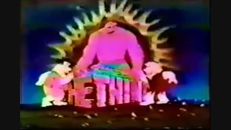 Фрэд и Барни встречают существо 1979 мультсериал трейлер