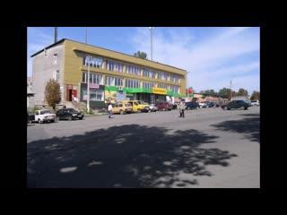 Константиновка - город моего детства