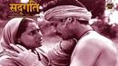 Sadgati 1981 Hindi Full Length Movie Om Puri Smita Patil Mohan Agashe Gita Siddharth