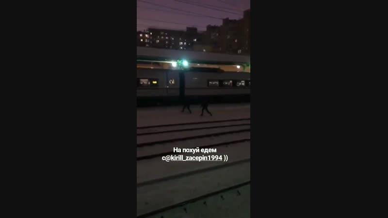 Гайд, как уехать на сапсане с Курского вокзала
