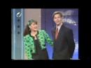Liefde Op Het Eerste Gezicht - Closing Credits With Bumper With Caroline Tensen Rolf Wouters By RTL 04 RTL XL INC. LTD.