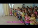 РАДУГА В СЕРДЦЕ Работа волонтерского отряда МОУ СОШ№23