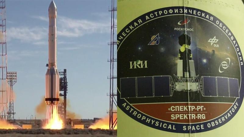 Spektr RG launch