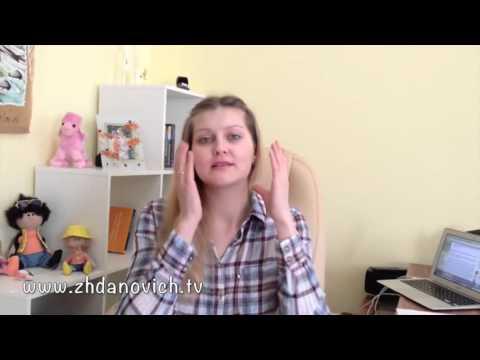 Диатез у ребенка Luminesce Jeunesse