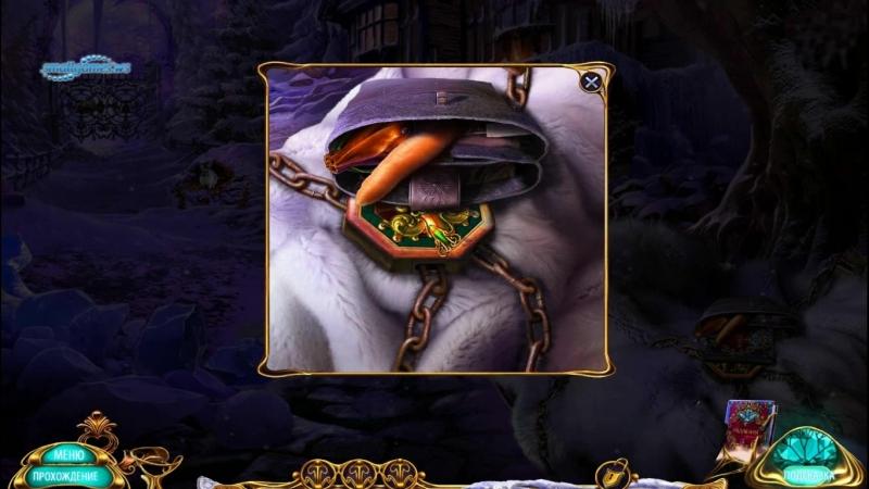 Роман тьмы 8 Зимняя лилия Коллекционное издание