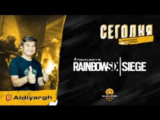 Rainbow Six: Siege x Black Star Gaming