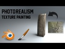 Texture painting   photo realism   Quick guide